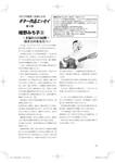 椎野先生 (3)-001.jpg